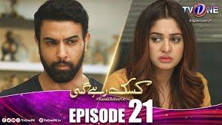 Kasak Rahay Ge   Episode 21   TV One Drama