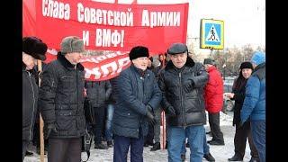 Митинг и марш 23 февраля КПРФ Новосибирск