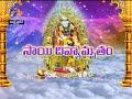 Sai Divyamrutam  Dr.Chekella Rajendrakumar   Thamasomajyotirgamaya   15th February 2018   ETV AP - Video