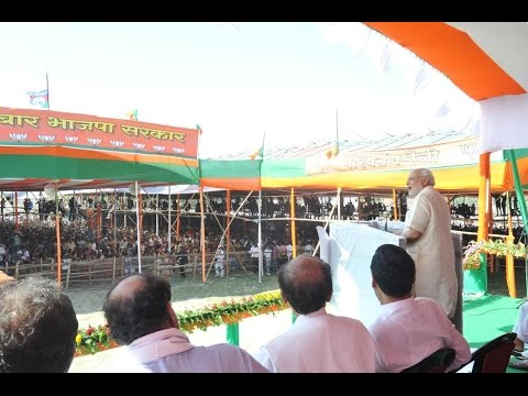 PM Shri Narendra Modi speech during Parivartan Rally in Muzaffarpur, Bihar: 25.07.2015