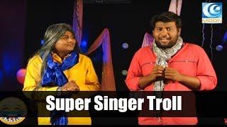 Video Super Singer Comedy l Super Singer Troll  I Dubaagkur Maaghaan's l MOON TV MP3, 3GP, MP4, WEBM, AVI, FLV Maret 2018