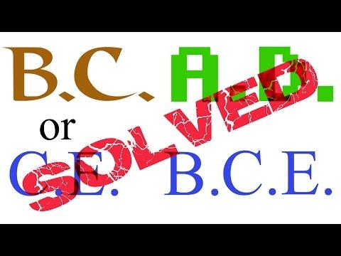 B.C./A.D. or C.E./B.C.E.?  A perfect solution! (видео)