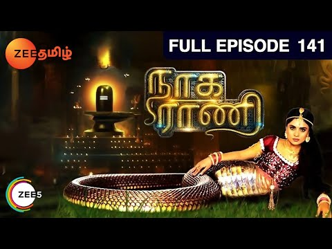 Naga Rani - Indian Tamil Story - Episode 141 - Zee Tamil TV Serial - Full Episode