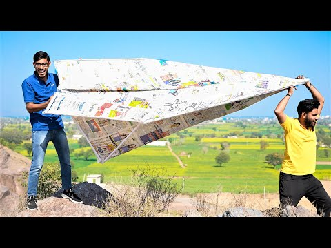 We Made Largest News Paper Airplane | Will It Fly?