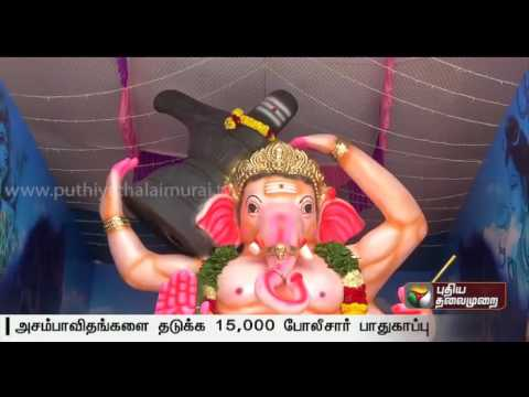 15-000-cops-appointed-for-security-purposes-in-Vinayagar-idol-processions-Chennai