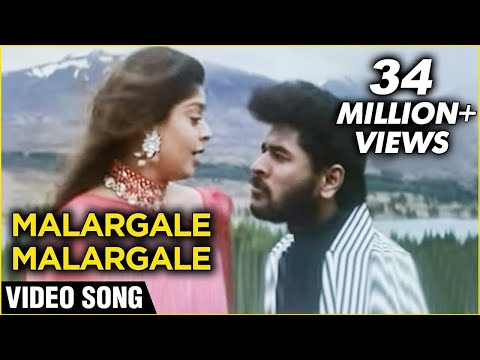 Malargale – Love Birds Tamil Movie Song –  Prabhu Deva, Nagma