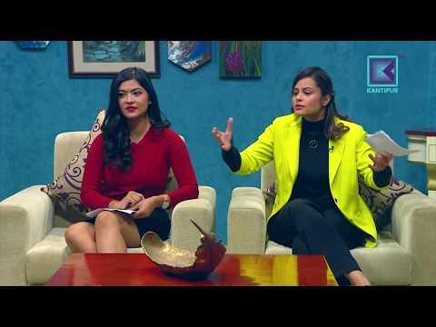 (Ke Aaja Ghar Mai - 15 December 2017 - Duration: 44 minutes.)
