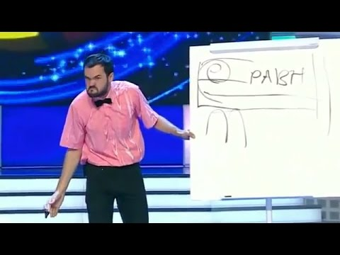КВН Супер сборник посвященный 1 сентября! (видео)