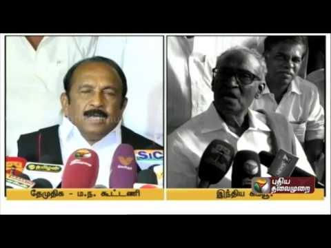 Cash-hoarded-in-Jayalalithaas-Siruthavur-bungalow-Vaiko-and-D-Rajas-comments