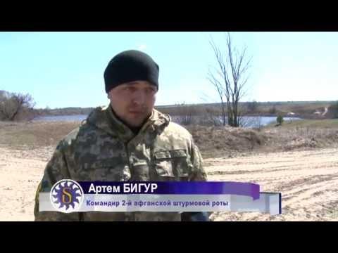 """Укрофашисты из """"Айдара"""" на учениях"""
