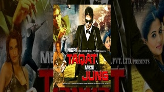 Meri Taqat Meri Jung (2013)- Watch Free Full Length Action Movie