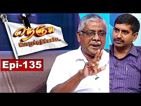 Traffic-Congestion-in-Chennai-Nenju-Porukkuthillaye-Epi-135-13-03-2016