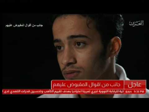 تلفزيون البحرين ( بيان وزارة الداخلية لكشف خلية ارهابية ) 2017/3/26