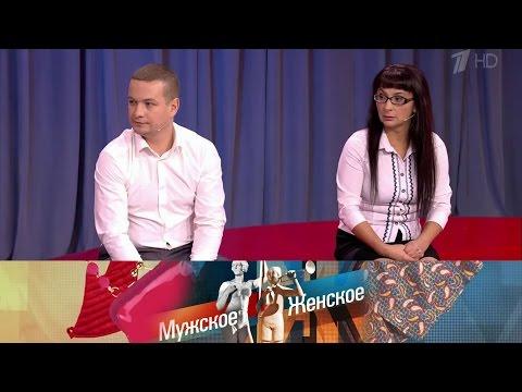 Мужское / Женское - Бабелька. Выпуск от12.01.2017 - DomaVideo.Ru