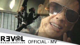 Download Lagu แร้ง - ดัง พันกร บุณยะจินดา (Dunk Phunkorn) 【OFFICIAL MV】 Mp3