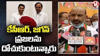 BJP Chief Bandi Sanjay Fires On CM KCR & YS Jagan Over Krishna Water Issue
