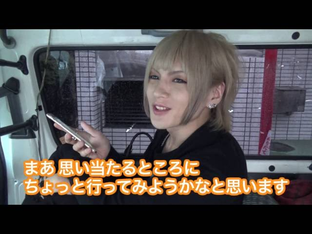 【project「Love」YouTubeスペシャル DOGの絆を確かめまSHOW!!】episode1「旅立ち」