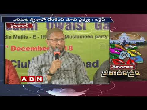 Video MIM Party Chief Asaduddin Owaisi Speech in Party Meeting at Hyderabad   ABN Telugu download in MP3, 3GP, MP4, WEBM, AVI, FLV January 2017