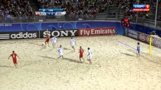 Beach Soccer World Cup. Quater-final. RUSSIA Vs IRAN