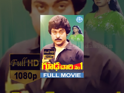 Video Gudachari No 1 Full Movie | Chiranjeevi, Radhika, Bhanuchander | Kodi Ramakrishna | K Chakravarthy download in MP3, 3GP, MP4, WEBM, AVI, FLV January 2017