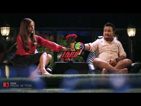 Love9 TV Series 02 - Episode 06 - ដំបៅមិនឈឺយកឈើរុក