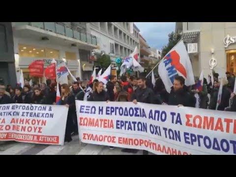 Συγκέντρωση Εργατικών Κέντρων-Ομοσπονδιών-Συνδικάτων στη Ρόδο