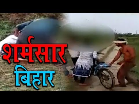 Bihar: Schoolgirl Stripped Molested By 7 Men On Road | Talented India News