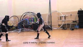 Minsk longsword sparring session #1 HEMA Fight Club(In this video there is no double hit and afterbl