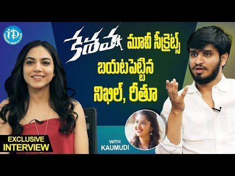 Nikhil & Ritu Varma Reveals Interesting Secrets Of Keshava