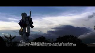 1/1 scale GUNDAM in Shizuoka : a week before release