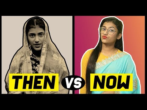 Girls Marriage Interview : Then Vs. Now