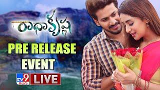 Radha Krishna Movie Pre Release Event LIVE    Laxmi Parvathi    Srinivas Reddy