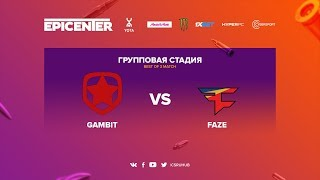 Gambit vs FaZe - EPICENTER 2017 - map1 - de_train [Crystalmay, yXo]