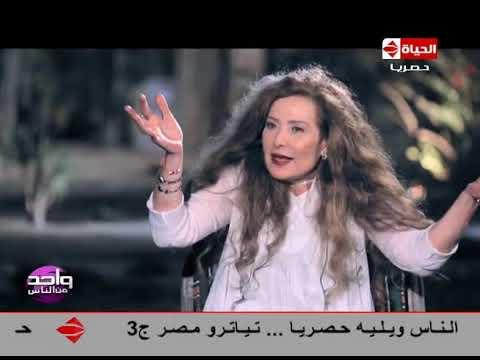 """رغدة تروي كواليس تصوير ضربها لأحمد زكي في """"استاكوزا"""""""