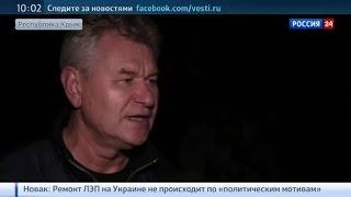 Крым во тьме: третьи сутки полуостров находится в энергоблокаде