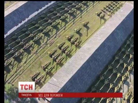 Замість оголосити війну і акумулювати всі сили, Україна грає в АТО