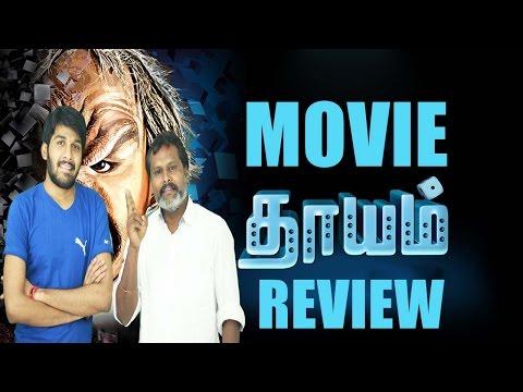 Dhayam Movie Review By Review Raja | Santhosh Prathap | Jeeva Ravi