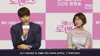 Video [EngSub] MSR Press Conference : Talking About 'One Night Stand' Scene MP3, 3GP, MP4, WEBM, AVI, FLV September 2018