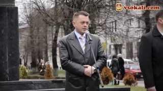 Друга річниця Майдану