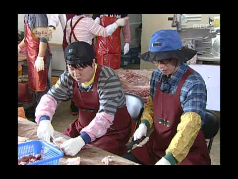 Infinite Challenge, Parasitic Houseguest(1), #08, 식객(1) 20091107