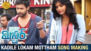 Kadile Lokam Mottham Song Making