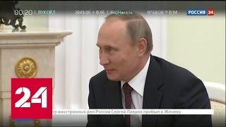Владимир Путин: товарооборот между Россией и Словакией может быть восстановлен