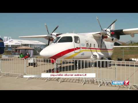 MAKS international air show opening ceremony at Russia   World   News7 Tamil  