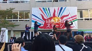 Download Lagu 171103 関西大学 学祭 「BLACKPINK(블랙핑크)/As if it's your last(마지막처럼)」cover dance by Glanz Mp3