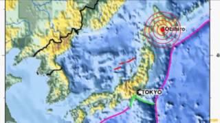 Shizunai Japan  City pictures : M 6.9 EARTHQUAKE - HOKKAIDO, JAPAN REGION 02/02/13