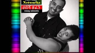 Ethiopian Music Portal - Habeshazefen.com