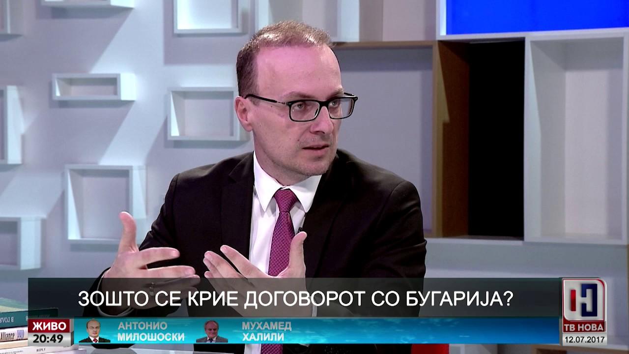 Зошто се крие договорот со Бугарија?