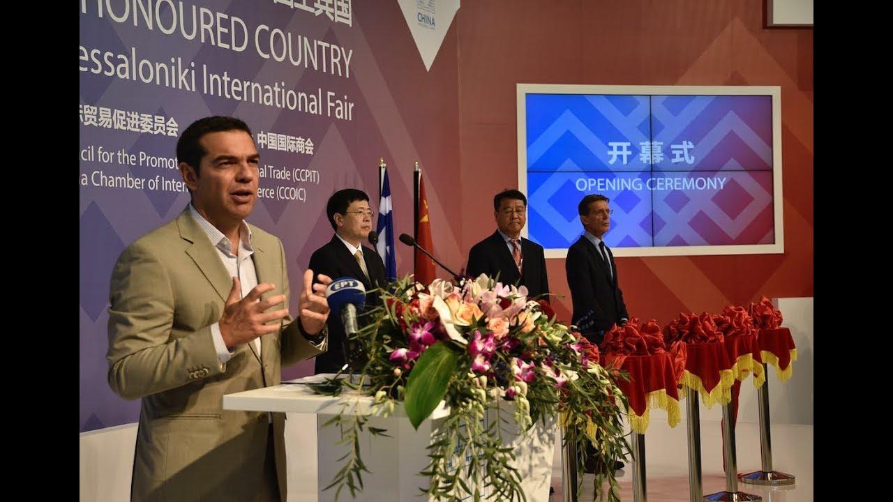 Ομιλία στην τελετή εγκαινίων του περιπτέρου της Κίνας στην 82η ΔΕΘ