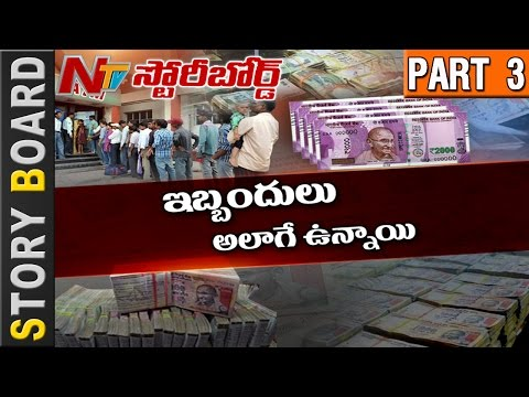 Did-Modi-Fail-in-Estimating-the-Effects-of-Demonetisation-Story-Board-Part-3-NTV