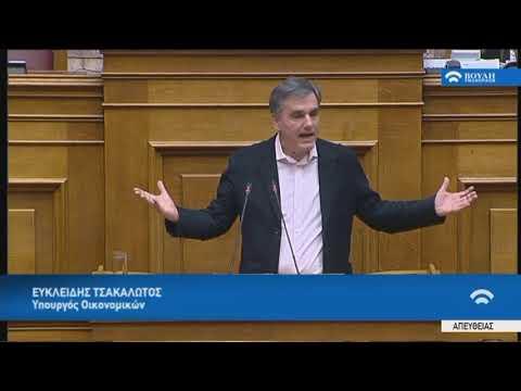 Ε.Τσακαλώτος(Υπουργ.Οικονομικών) (Κύρωση Συμφωνίας Πρεσπών) (24/01/2019)